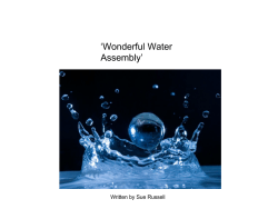 Water Assembly