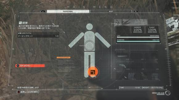 metalgearsurvive_dec17images_0018
