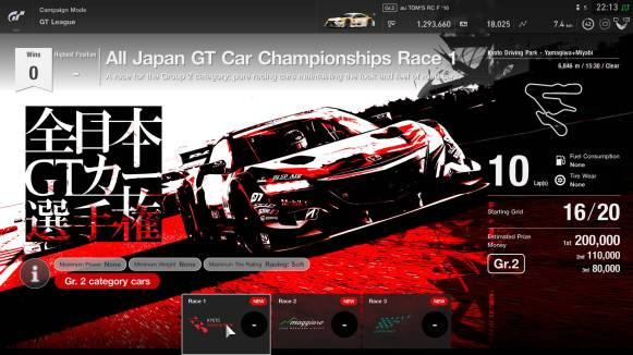 gtsport_march18updateimages_0010