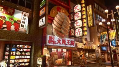 yakuzakiwami2_images3_0008
