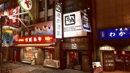 yakuzakiwami2_images3_0010