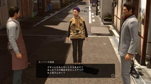 yakuzakiwami2_images3_0012
