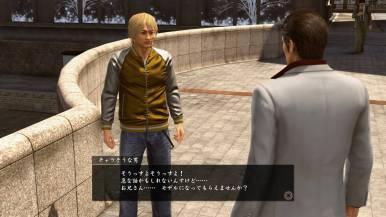 yakuzakiwami2_images3_0014