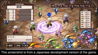 disgaea1complete_images_0006