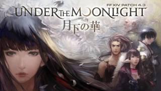 Informations sur la mise à jour 4.3 de Final Fantasy XIV avec son companion app