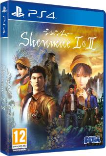 shenmue12_images_0009
