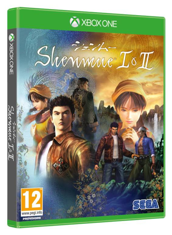shenmue12_images_0012