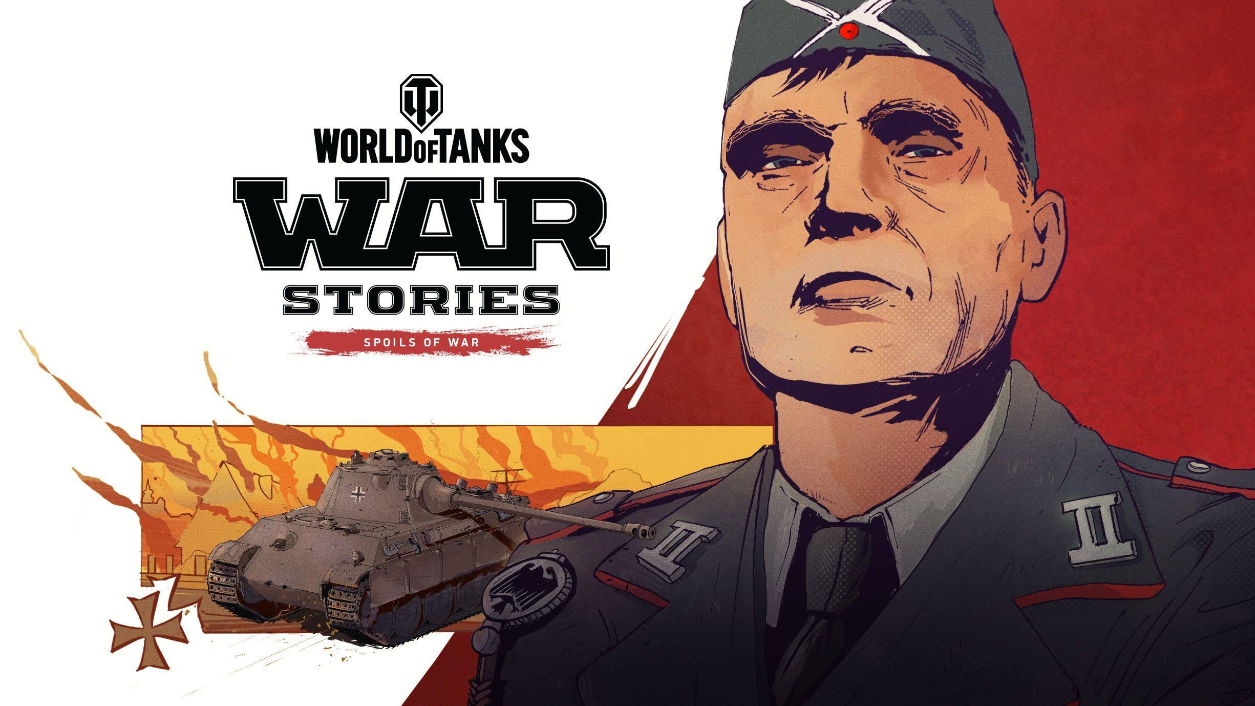 worldoftanks_warstoriesspoilsofwarimages_0016