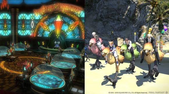 ffxiv_patch43images_0005