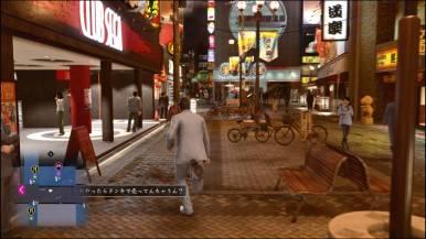 yakuzakiwami2_imagesjap_0001