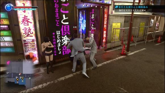 yakuzakiwami2_imagesjap_0019