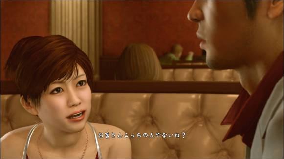 yakuzakiwami2_imagesjap_0061