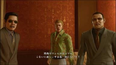 yakuzakiwami2_imagesjap_0062