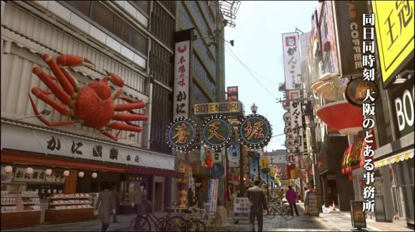 yakuzakiwami2_imagesjap_0068