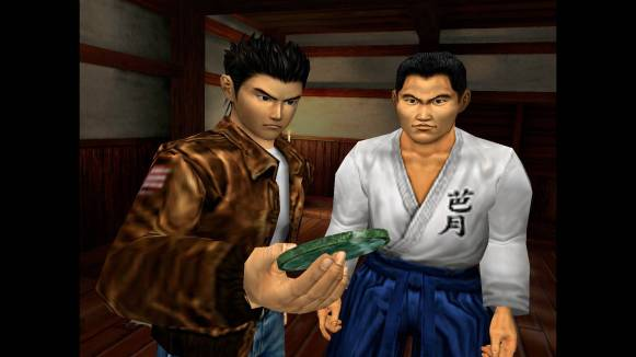 shenmue12_dateimages_0006