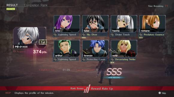 godeater3_dateimages_0004