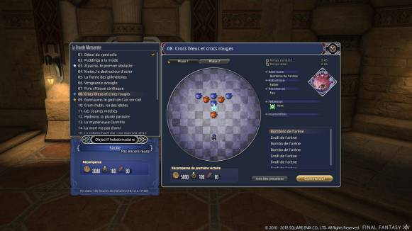 finalfantasyxiv_patch45images_0008
