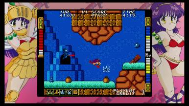 snk40thanniversarycollection_ps4images_0015