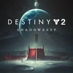 destiny2_shadowkeepimages_0011