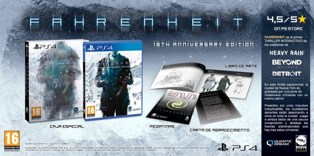 fahrenheit15thanniversary_ps4images_0017