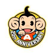 supermonkeyballbananamania_e321_0001