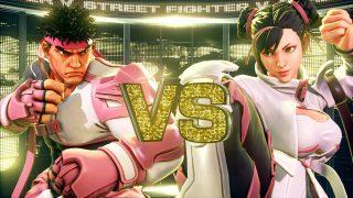 De nouveaux costumes pour Street Fighter V pour la bonne cause