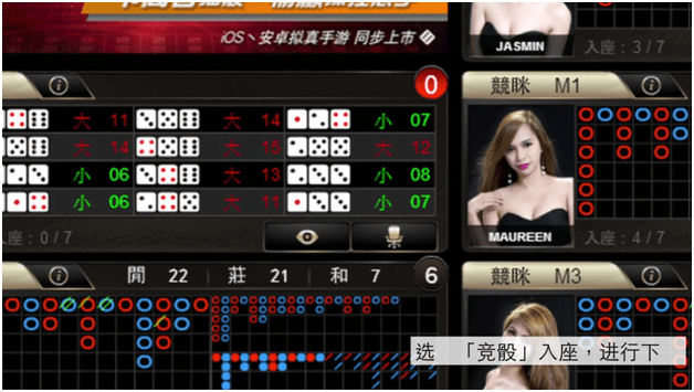 Play Sic Bo live with beautiful live dealers from the Philippines