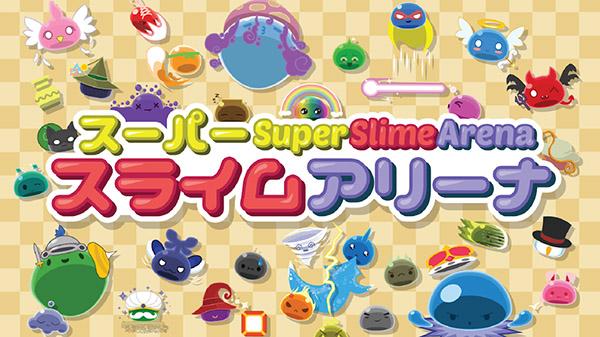 Super Slime Arena in arrivo su PlayStation 4