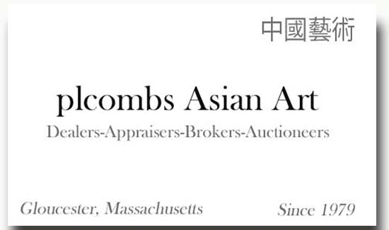 Building Chinese-Asian Art Collections