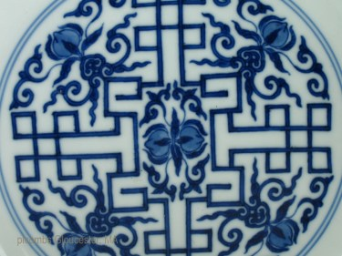 Yongzheng blue and white plate