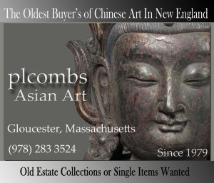 New England buyer of Chinese antiques