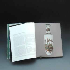 kangxi porcelain Famille Verte vase