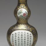 Qianlong wall pocket