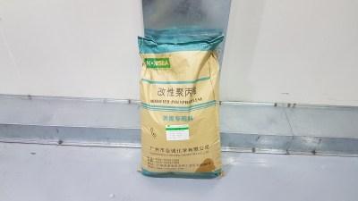 ถุงกระสอบ (Bag) ในอุตสาหกรรมพลาสติก