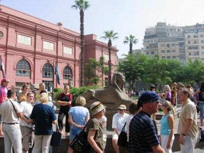 Muzeum Narodowe w Kairze