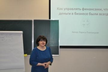 Лариса Плотницкая-финансовый-университет-1