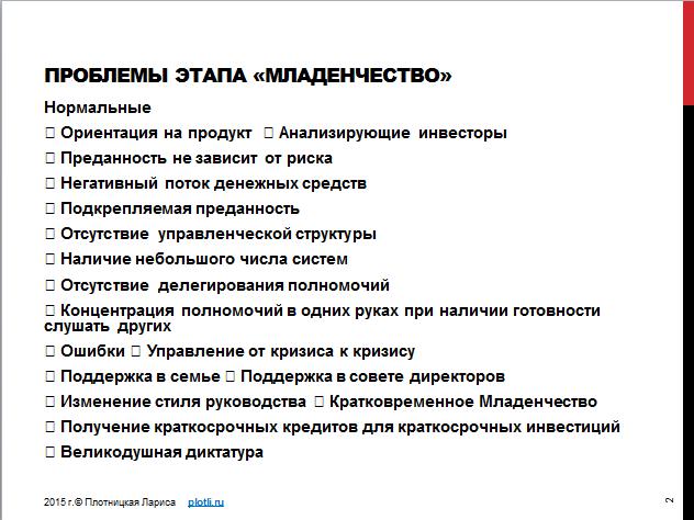plotli.ru-2