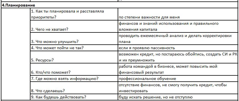GoMAD-3-plotli.ru