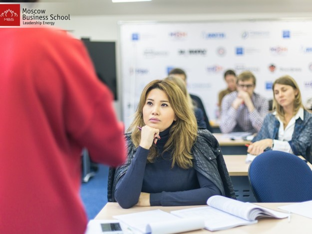 Лариса Плотницкая-семинар МБШ-Финансовый директор-16