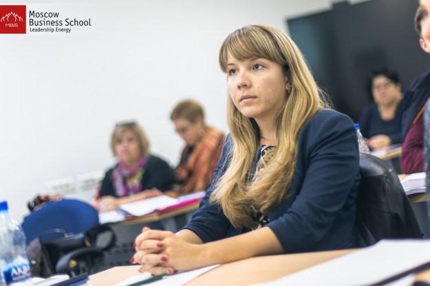 Лариса Плотницкая-семинар МБШ-Финансовый директор-4