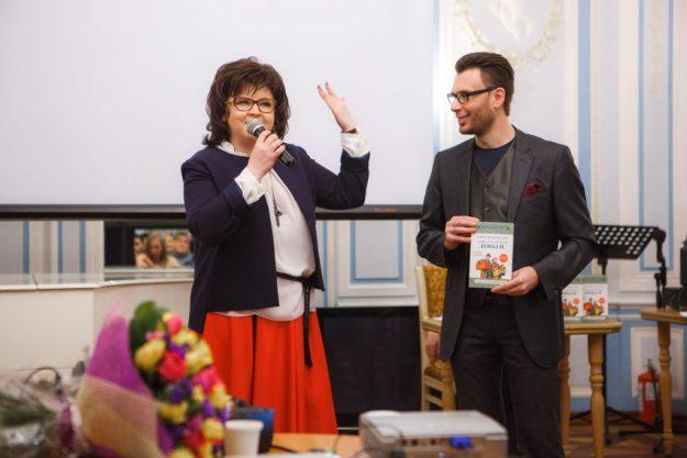 """Презентация книги Ларисы Плотницкой """"Как сделать так, чтобы в семье были деньги"""""""