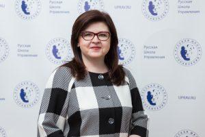 Лариса Плотницкая на конференции в РШУ
