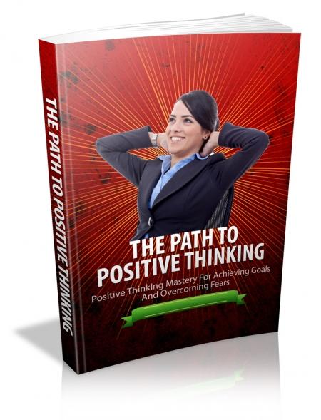PathToPositiveThinking