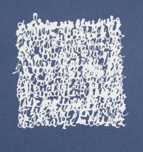 Plumes et Calames, stage, calligraphie, mise en page, Lieve Cornil