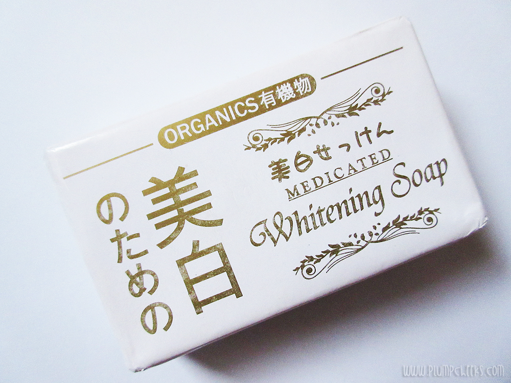 Yamashiro Organic (6)