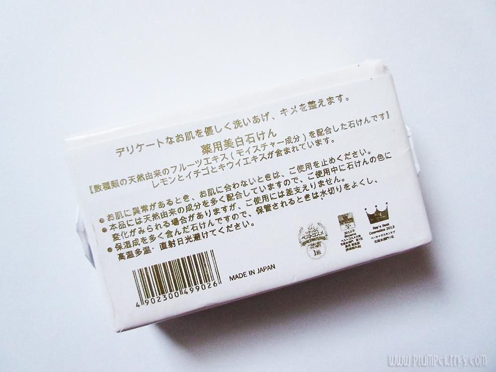 Yamashiro Organic (7)