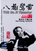 Adam Hsu performs Baji Quan