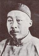 Chen Wei Ming Tai Chi Master @ plumpub.com
