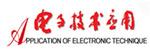 logo_chinaaet