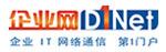 logo_d1net
